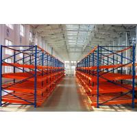 Wholesale Warehouse System Carton Flow Rack  Metal Live Picking Storage For Manual Gravity from china suppliers