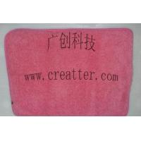 Buy cheap USB Heated Blanket from wholesalers