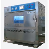 Wholesale Touch Screen Resistant Climate Stability UV Againg Tester  for Non-metallic Material from china suppliers
