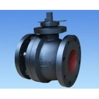 Wholesale Iron castign ball valve from china suppliers