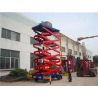 Wholesale 320KG automatic Mobile Aerial Work Platform Hydraulic Actuation from china suppliers
