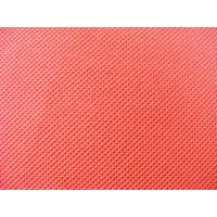Wholesale 100% pp spunbond non woven fabrics from china suppliers