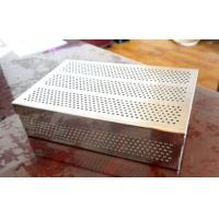 Buy cheap storage metal wire mesh basket、decorative wire basket、handmade wire basket from wholesalers