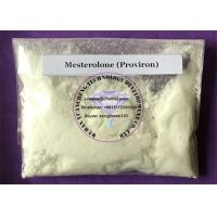 Wholesale Anti-depression Proviron/ Mesterolone CAS 1424-00-6 Sex Enhancer Oral Anabolic Steroids from china suppliers