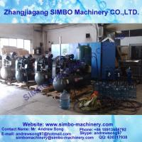 Wholesale blowing machine for pet from china suppliers