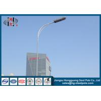 Wholesale ODM / OEM Outdoor Lighting Pole High Mast Pole 2mm - 30mm Thickness from china suppliers