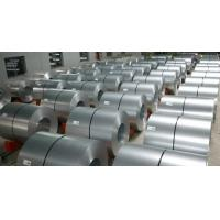 Wholesale Alloy C276 steel coil from china suppliers