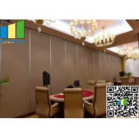 Wholesale Commercial Laminate Sliding Partition Walls Aluminum Acoustic Movable from china suppliers