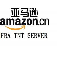 Wholesale Amazon FBA Shipping From China To USA  UK FRANCE Germany from china suppliers