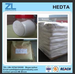 Wholesale 98% N-(2-Hydroxyethyl)ethylenediaminetriacetic acid from china suppliers