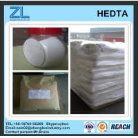 Wholesale withe powder HEDTA from china suppliers