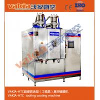 Wholesale High Carbon Super Hard Film Vacuum DLC Coating Machine Black Color from china suppliers