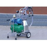 Wholesale Dry Type Vacuum Pump Mobile Milking Machine With Stainless Steel Teat Cup from china suppliers