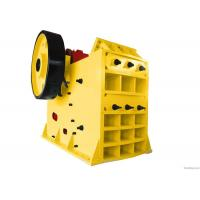Wholesale High Reduction Ratio PE Mobile Jaw Crusher Mining Crusher Equipment Simple Structure from china suppliers
