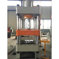 Wholesale YTD32-200T Hydraulic press machine for making license plate press machINE from china suppliers