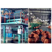 Wholesale 2000 ton upward Copper Continuous Casting Machine / copper wire manufacturing machine from china suppliers