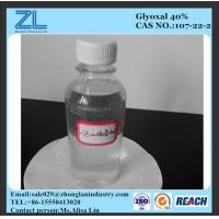 Wholesale Cas NO 107-22-2 Glyoxal 40% Solution Used For Water Treatment from china suppliers