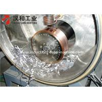 Wholesale Vacuum Melt Spinning System For Producing Thin Narrow Metallic Flakes from china suppliers