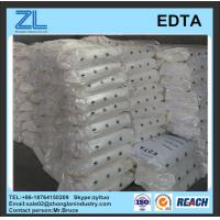 Wholesale EDTA ACID used for fertilizer from china suppliers