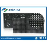 Wholesale Indoor Full Color LED Display Module from china suppliers