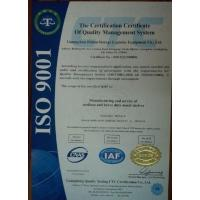 Guangzhou Jia Bao Storage Logistics Equipment Co., Ltd Certifications
