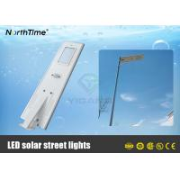 Buy cheap 18V 65W All In One Solar Panel Street Lights With Patent Controller 5 Year Warranty from wholesalers