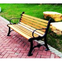 Wholesale classical Weight benches OLDA-8027 150*58*78CM from china suppliers