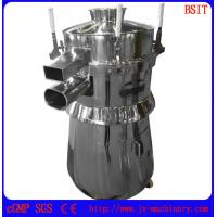 Wholesale Vibrating Screener (ZS-515) from china suppliers
