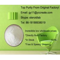 Wholesale Sport Nutrition Inositol Powder Lower Cholesterol And Prevent Hair Loss White Powder from china suppliers