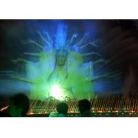Wholesale Light Digital Water Curtain / Water Movie Fountain With Changeable Color Lights from china suppliers