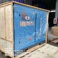 Quality 8 Bar Large Capacity Stationary Screw Air Compressor For Tunnel Projects for sale