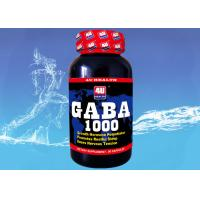 Wholesale Gaba Gamma Aminobutyric Acid Capsule Sports Nutrition Supplements from china suppliers