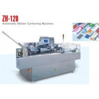 Wholesale Medical Automatic Cartoning Machine Pharmaceutical Packaging Machinery 120 Boxes / Min from china suppliers