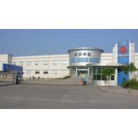 Weichai Power Generation Taizhou Co.,Ltd