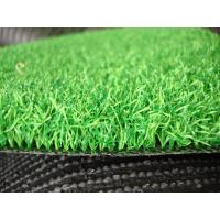 Buy cheap Fresh Green putting green synthetic turf carpet from wholesalers