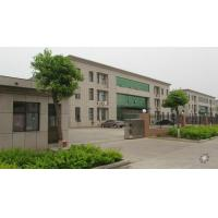 Qihe Furniture Manufacture CO.,LTD