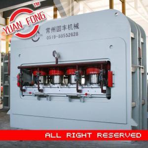Wholesale short cycle laminating hot press from china suppliers