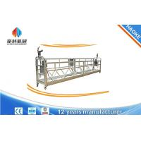 Wholesale Aluminum 5m 1.5kw Suspended Access Platforms ZLP500 For Facade Building Cleaning from china suppliers