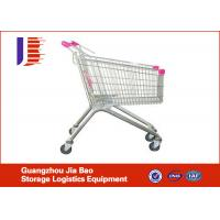 Wholesale Mobile Supermarket Shopping Carts Sturdy Durable Steel from china suppliers
