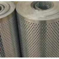 Quality Roll Perforated Metal 1*30m length Used for Filter for sale