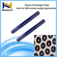 Wholesale Enamel Coating Ozone Generator Parts For KGS Ozone Output Generator Waste Water Treatment from china suppliers