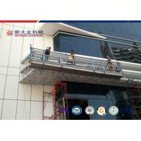 Wholesale 9-11M/MIN Building Construction Platform For Cleaning The Tall Buildings from china suppliers