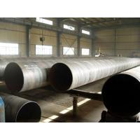 Buy cheap large spiral welded steel pipe from wholesalers