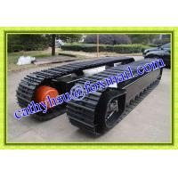 Buy cheap factory directly offered crusher steel crawler track undercarriage steel crawler undercarriage from wholesalers