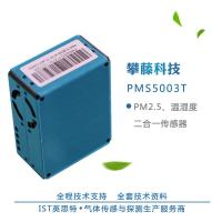 Buy cheap Free shipping Climbing technology PMS5003T G5T laser dust temperature and humidity two-in-one sensor professional custom from wholesalers