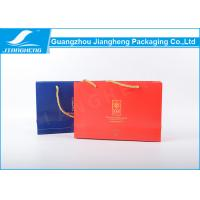 Wholesale Hot Stamping Logo Paper Packaging Bags , Red Shopping Paper Bag With Handle from china suppliers