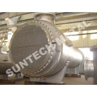 Wholesale S31803 Duplex Stainless Steel Floating Head Heat Exchanger ISO / SGS from china suppliers