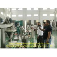 Wholesale Custom Made Stable Powder Filling Machine With High Efficiency from china suppliers