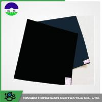 Wholesale PE HDPE Geotextile Liner For Mining , 1.25mm HDPE Geomembrane from china suppliers