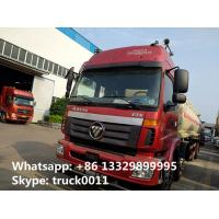 Wholesale good price and high quality 8*4 foton 27000L to 30000L mobile refueling truck, Factory sale FOTON AUMAN oil tank truck from china suppliers